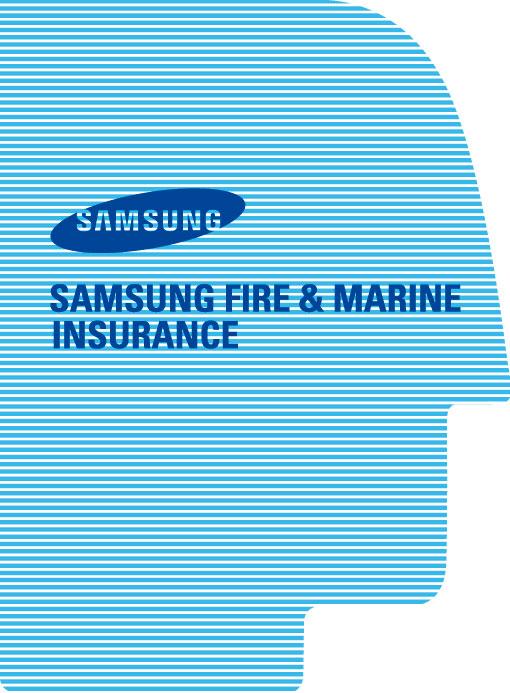 Samsung Fire & Marine Insurance 2010 Annual Report