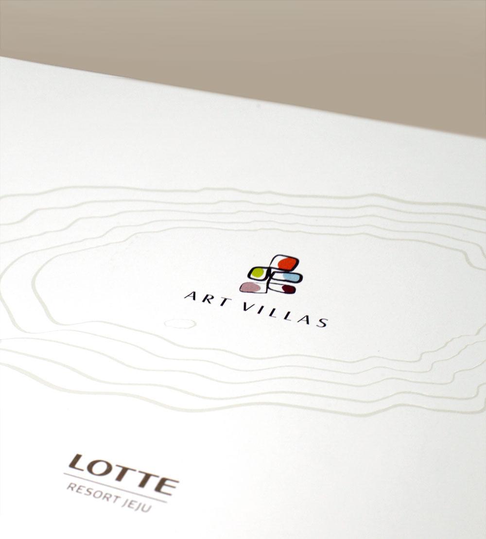 Jeju Art Villas Promotion