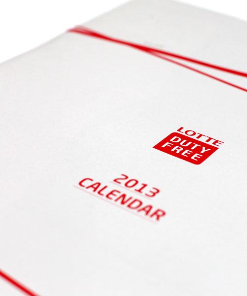 Lotte Duty Free 2013 Calendar