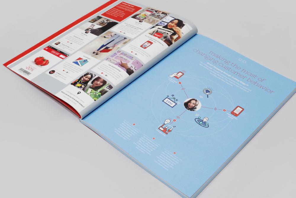 PF_롯데쇼핑2014AR_book3.jpg