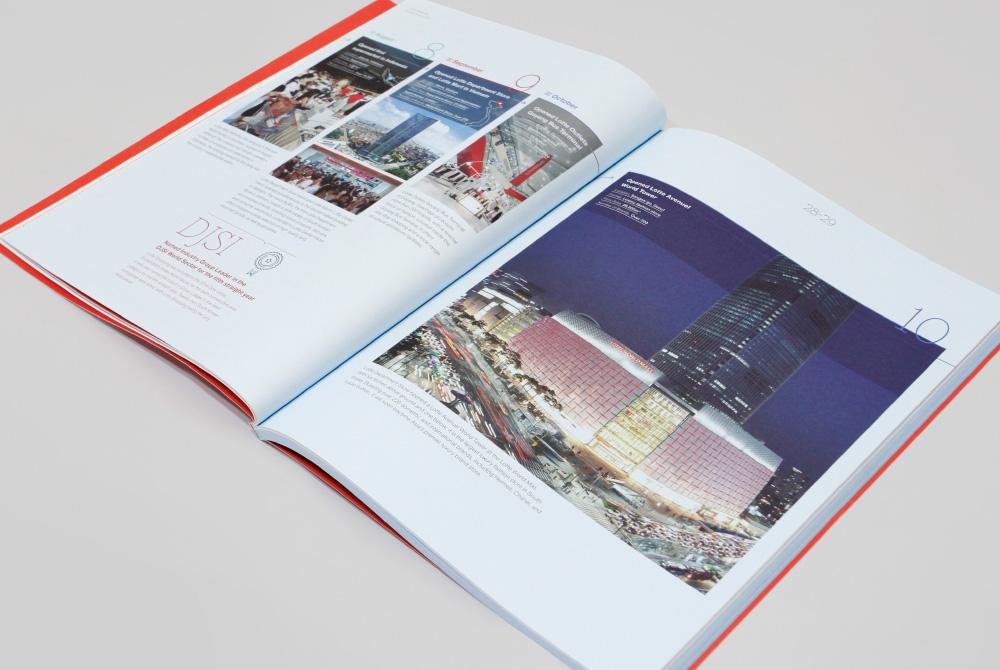 PF_롯데쇼핑2014AR_book6.jpg