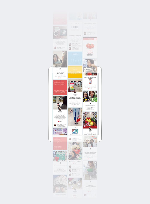 PF_롯데쇼핑2014AR_app2.jpg