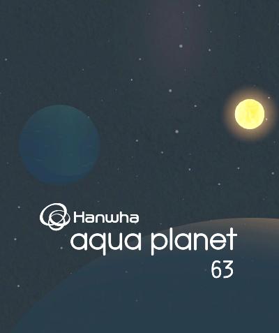 Aqua Planet 63 Renewal Design