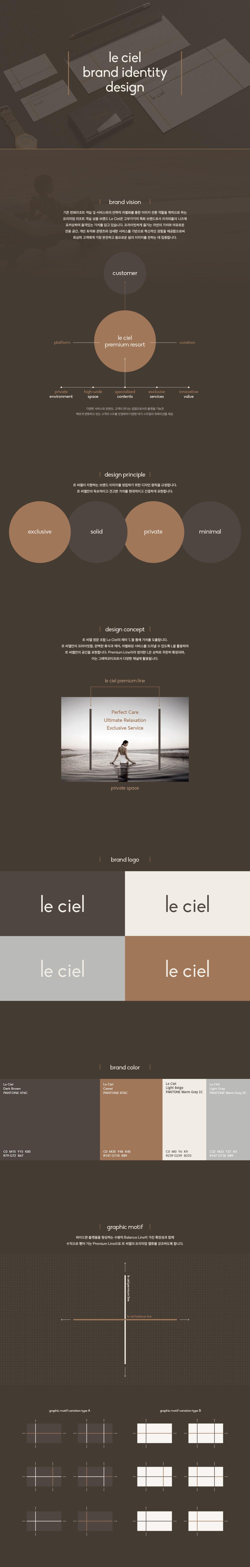 leciel_01.jpg