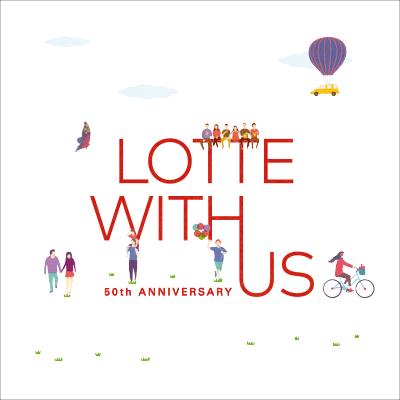 Lotte Group 2017 Calendar