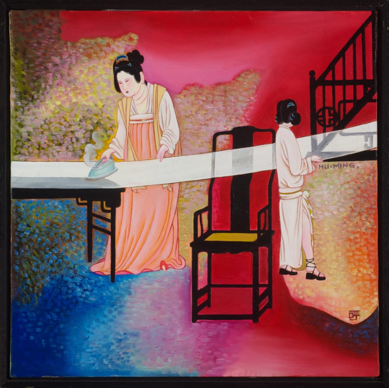 #13765 Hu Ming 'Housework' 49cm x 49cm $2,800.jpg