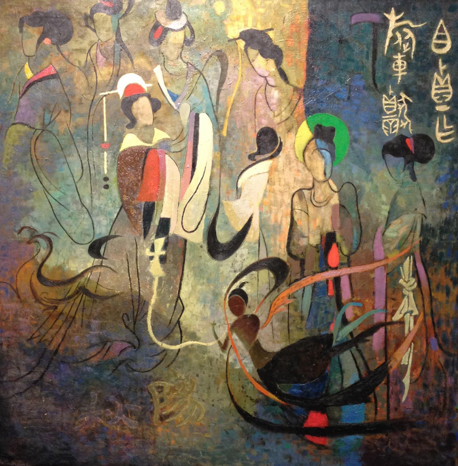 #14670 Yuman Zeng 'The Fairies' $20800