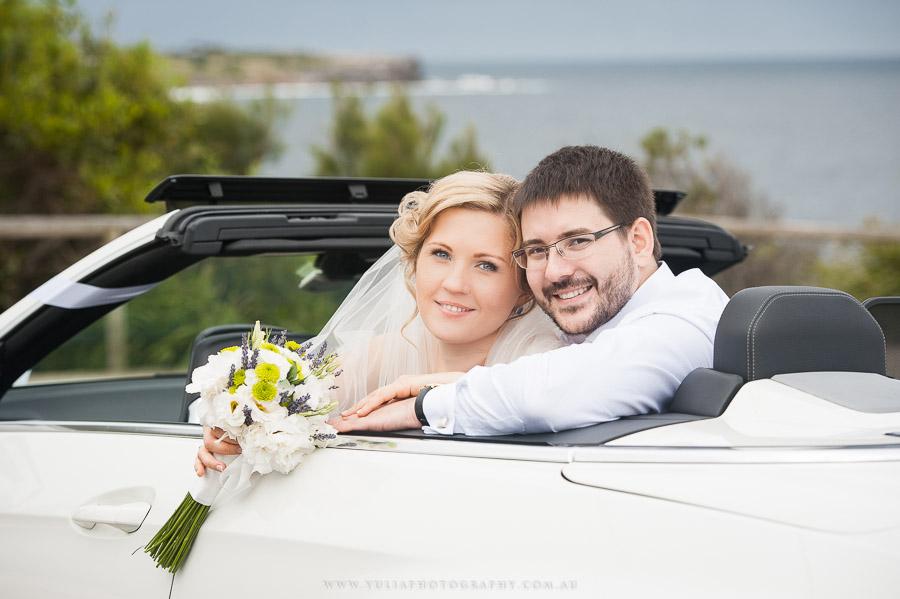 Bridal flowers, wedding.jpg