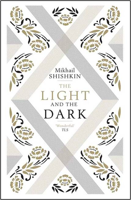 The Light and the Dark  by  Mikhail Shishkin  translated by  Andrew Bromfield  (Quercus, January 2014)  Reviewed by  Matthew Spellberg