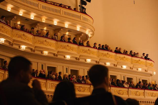 Carnegie Hall on May 31, 2014. Photo: Eleri Ever.