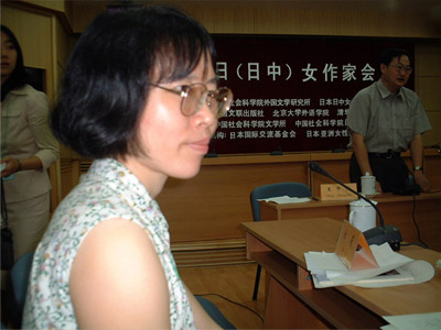 Can Xue at a Conference for Chinese and Japanese Women Writers, Beijing, 2001.