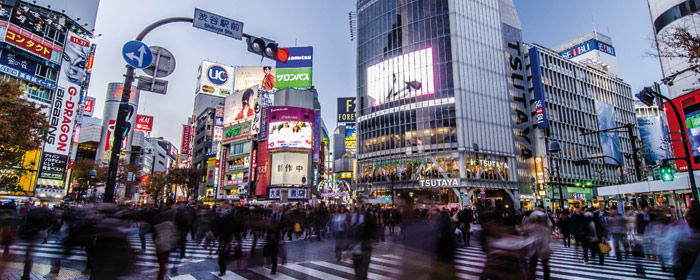 Giappone.jpg