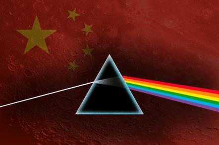dark_side_of_the_moon_china_mashup.jpg
