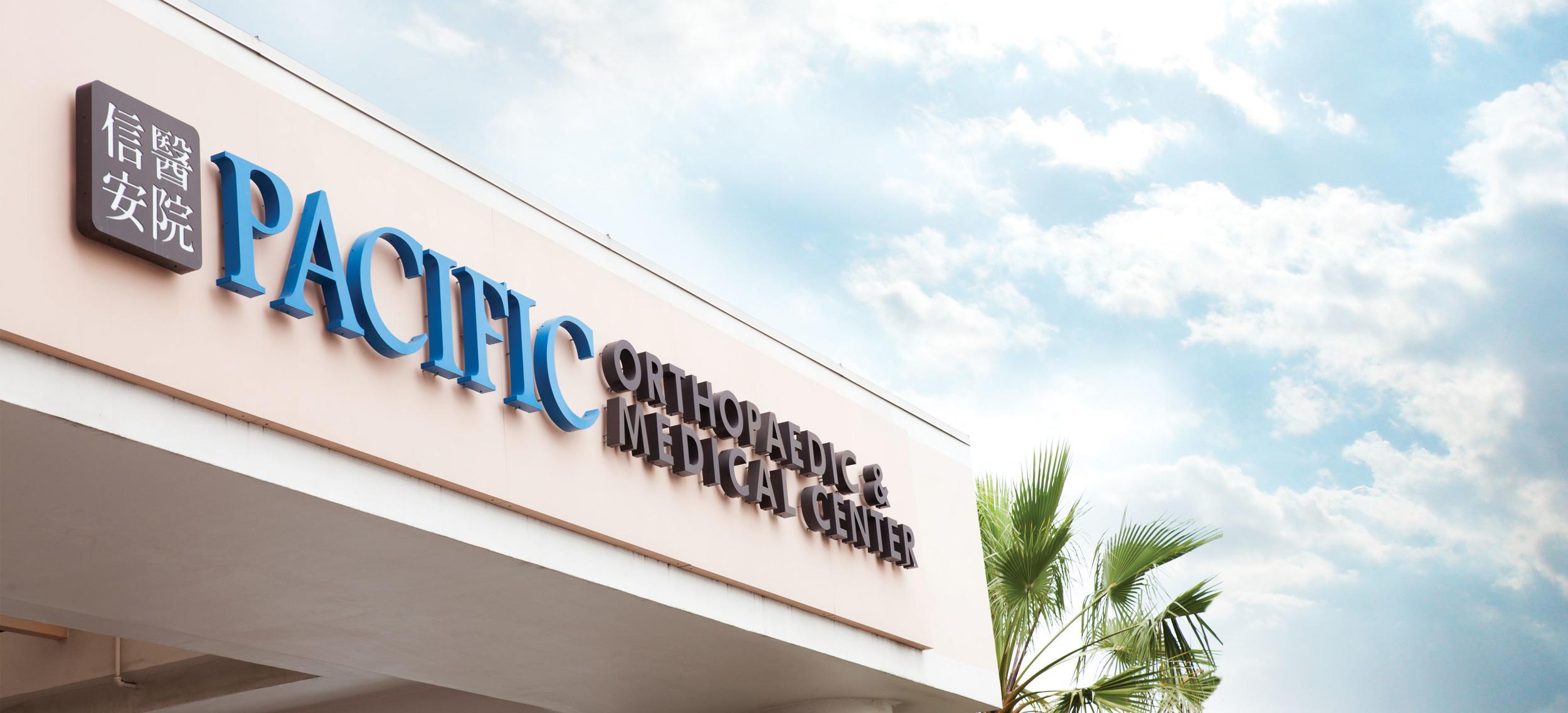 信安外科中心成立於西元2005年 Alhambra,是由一群頂尖菁英醫師所組成的外科專門手術團隊。