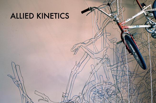 AlliedKinetics.jpg