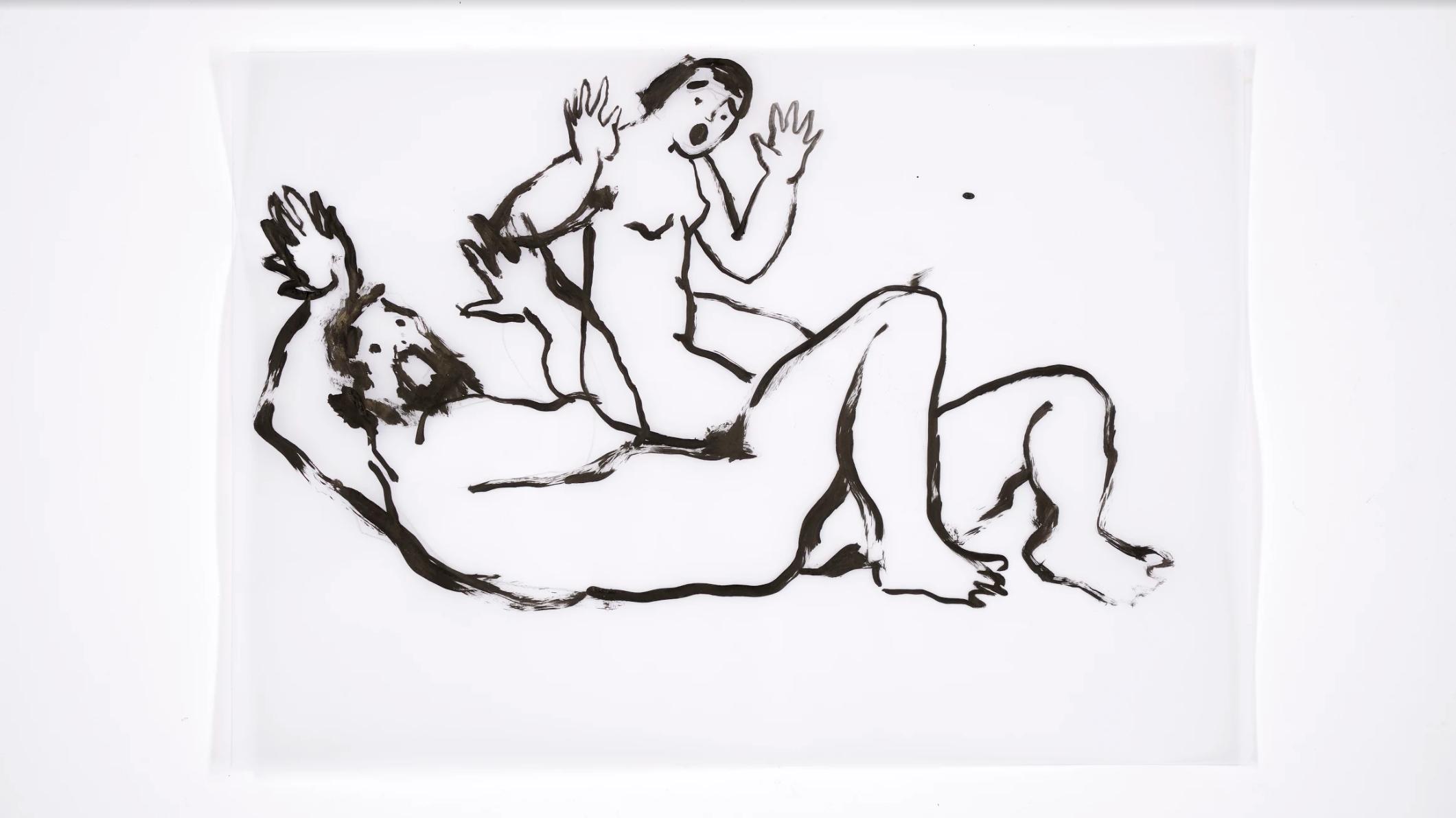 "Maria Naidyonova, ""Pieces"""