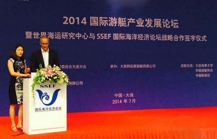 Speech by NDA.jpg