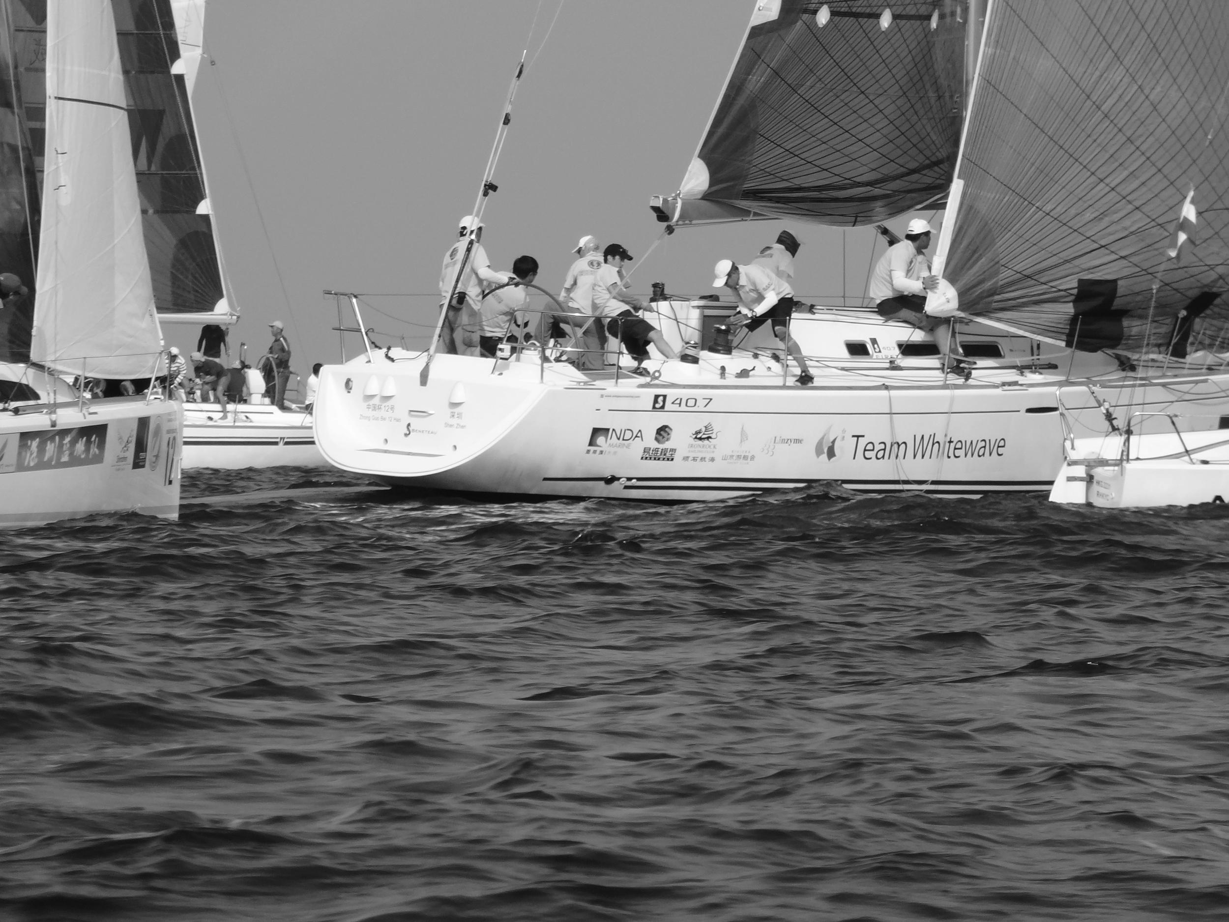boat china cup.jpg