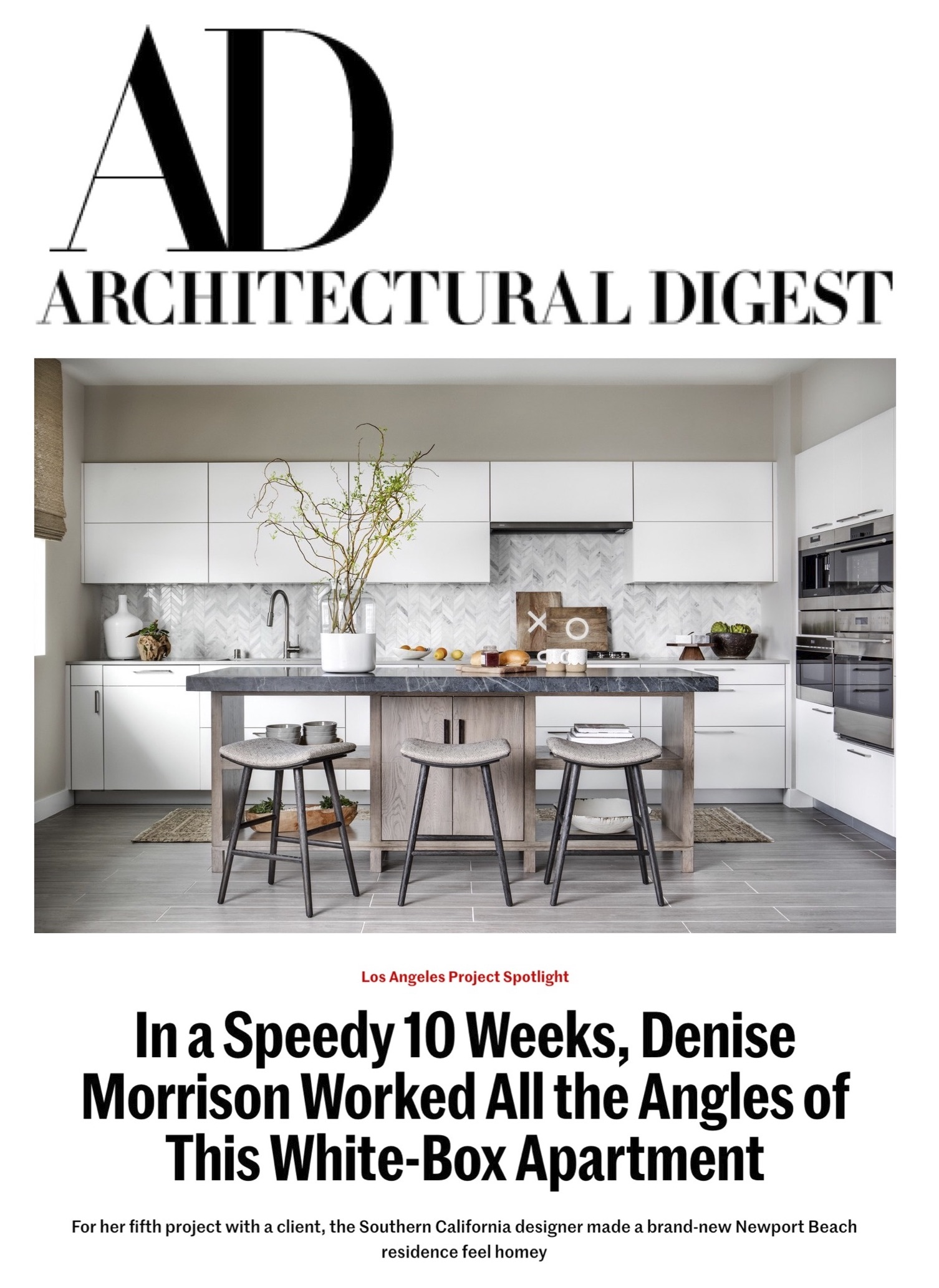Architectural Digest, 2019