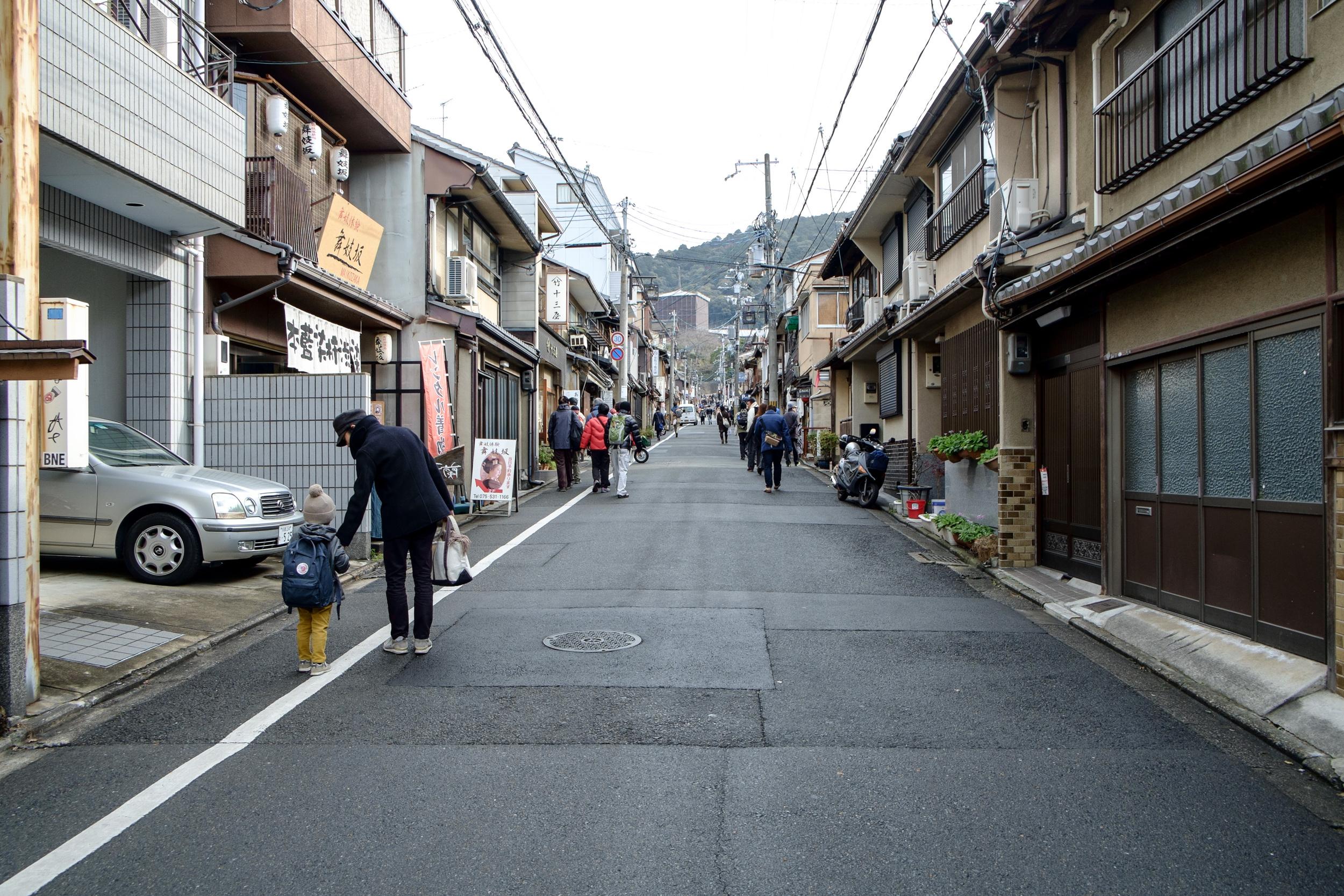 Kyoto-61.jpg