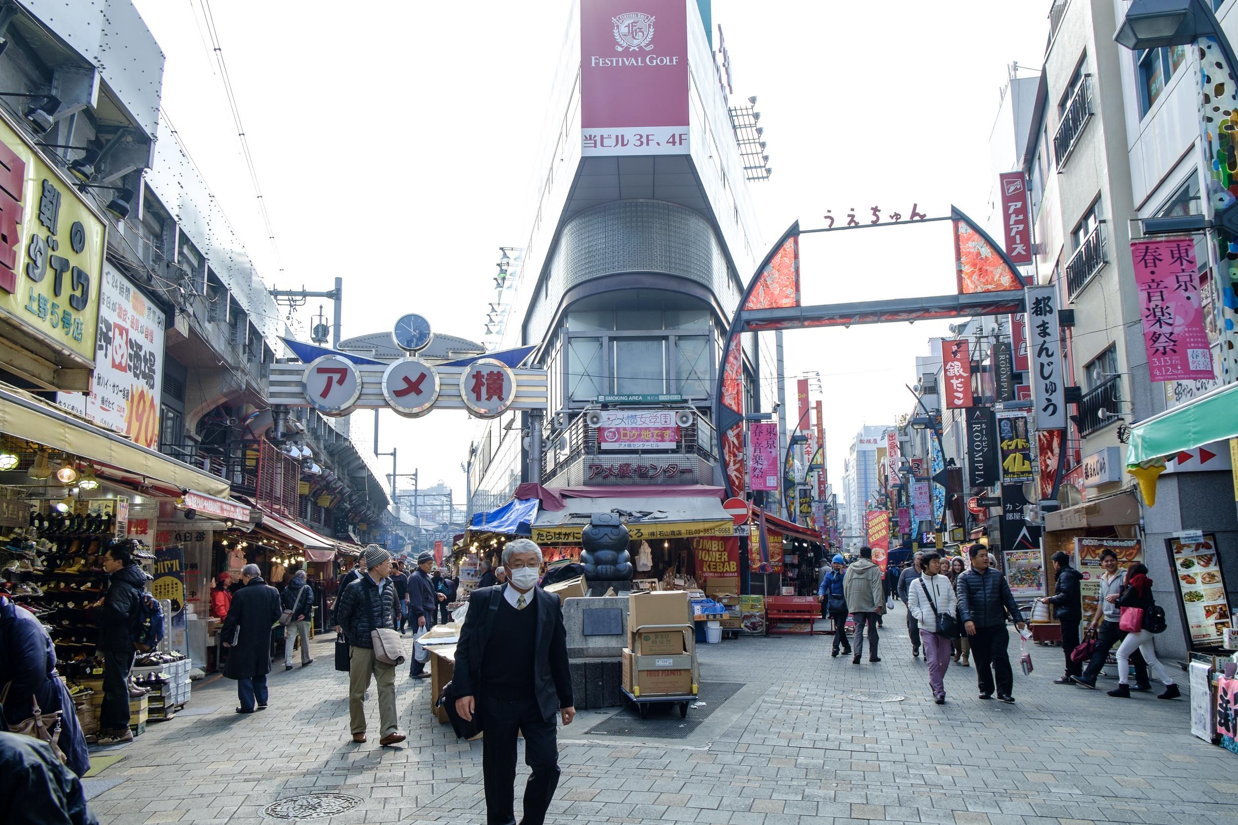 Tokyo2-208.jpg
