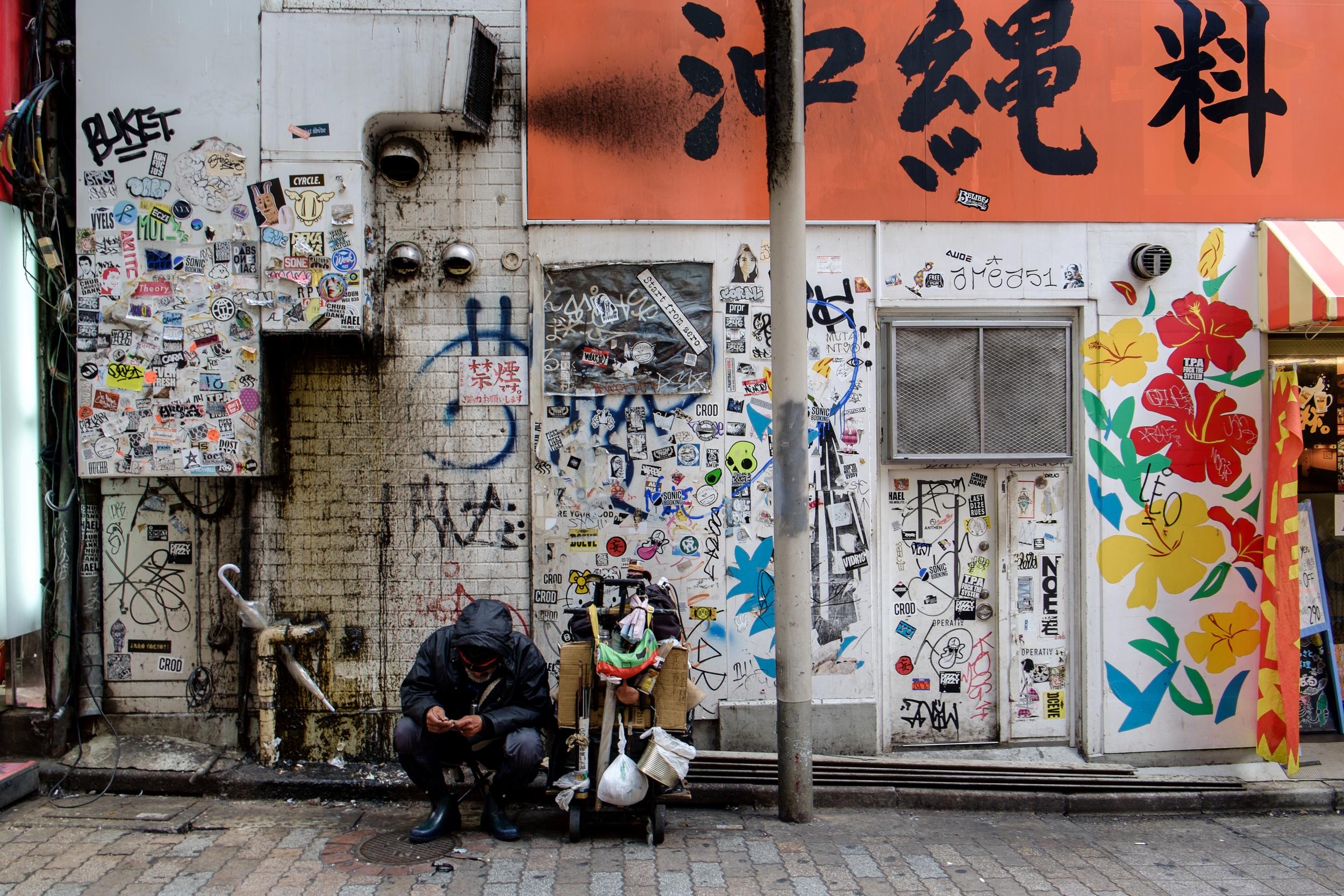 Tokyo2-241.jpg