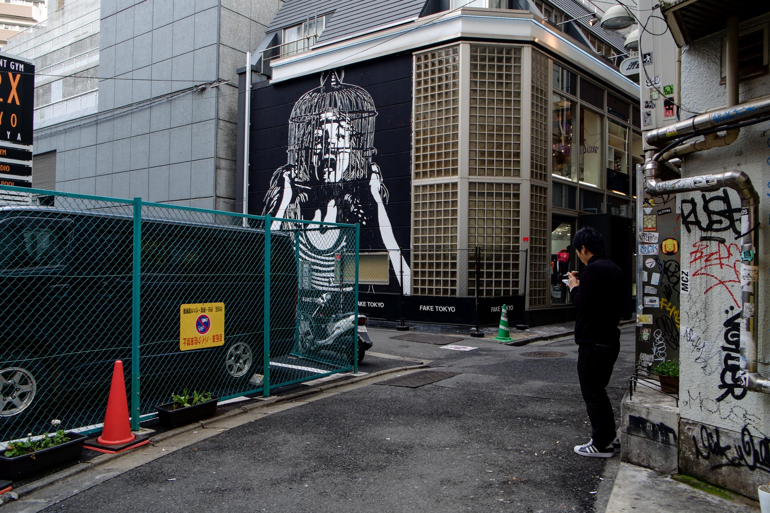 Tokyo2-245.jpg