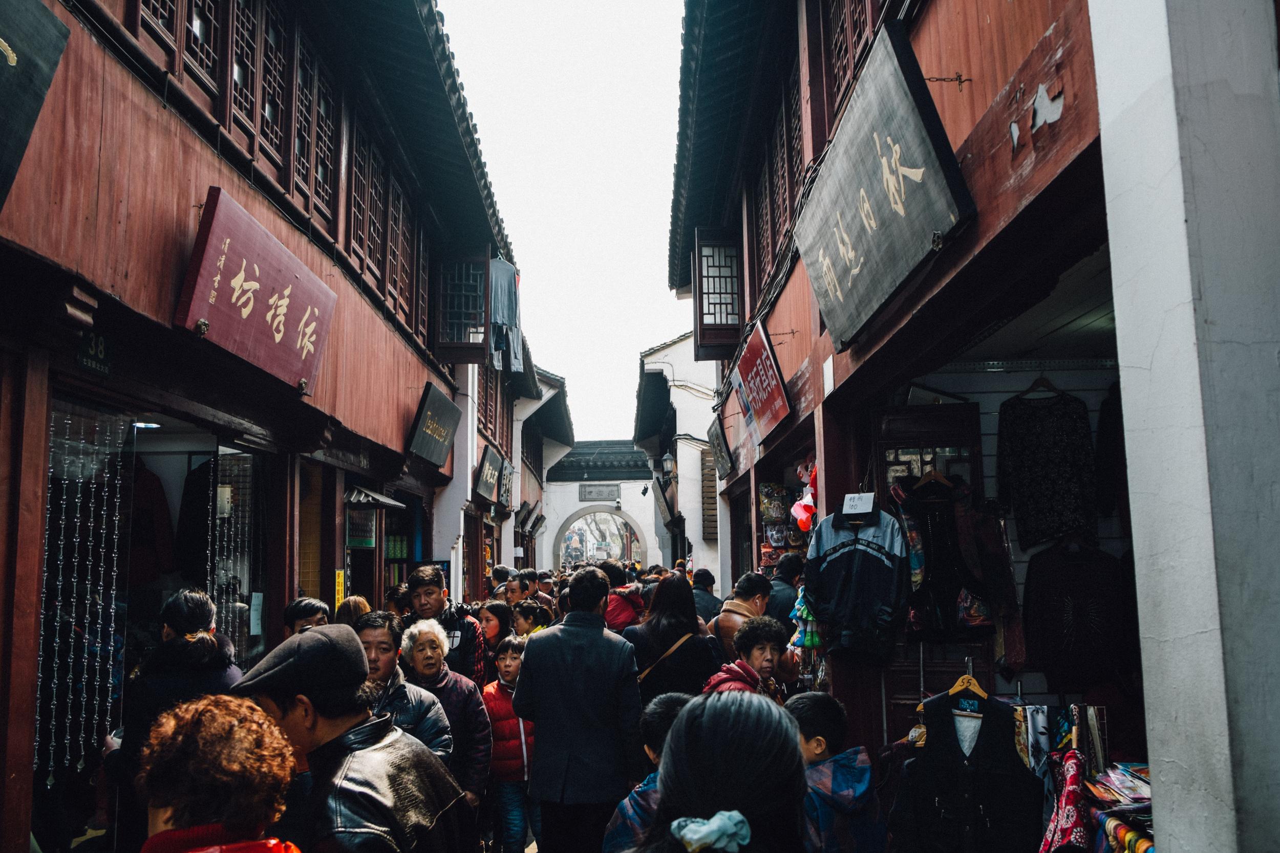 Shanghai-195.jpg