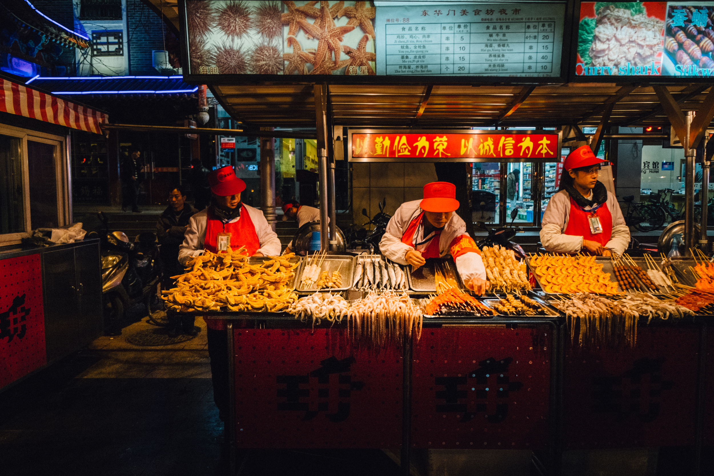 Beijing-011.jpg