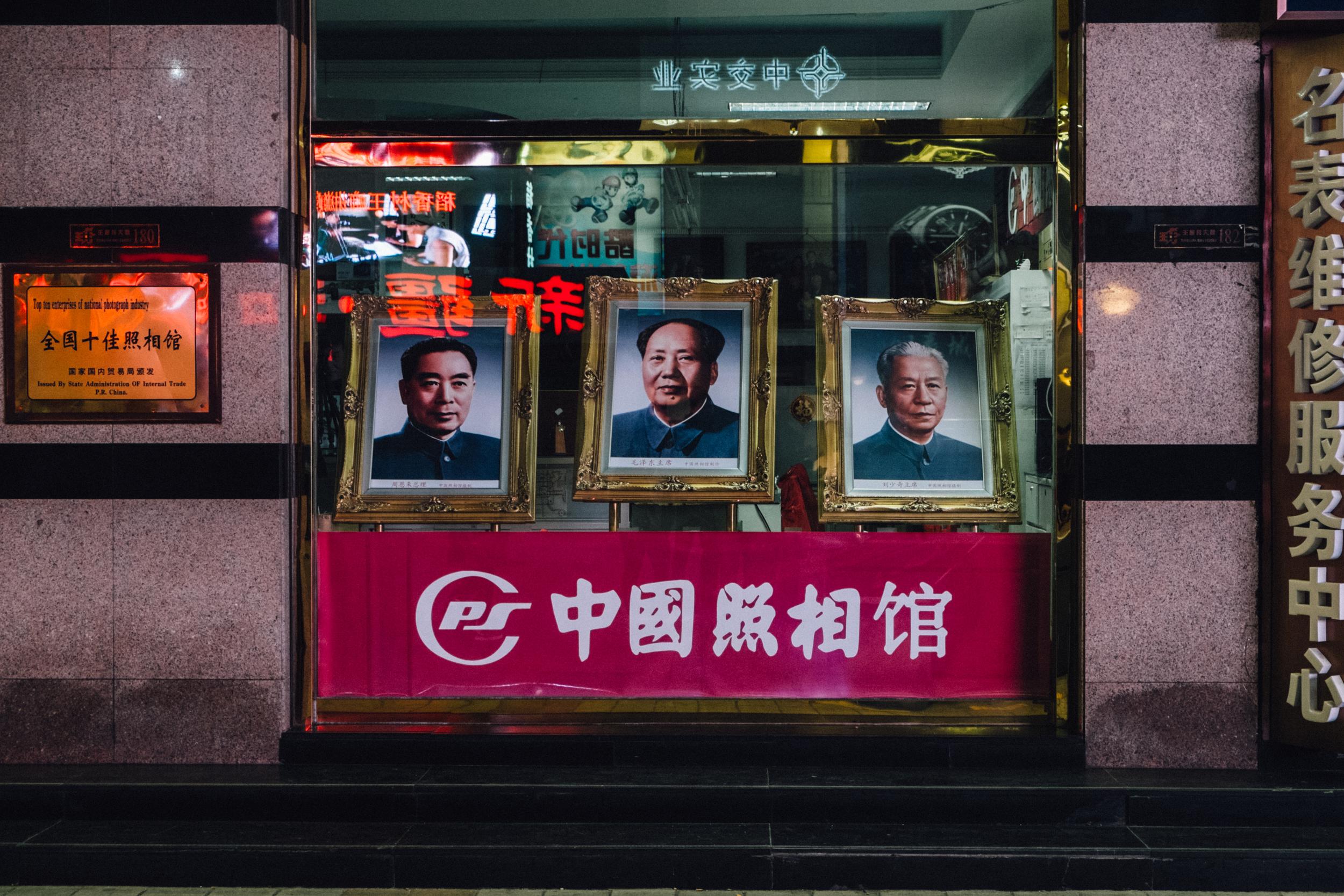 Beijing-016.jpg