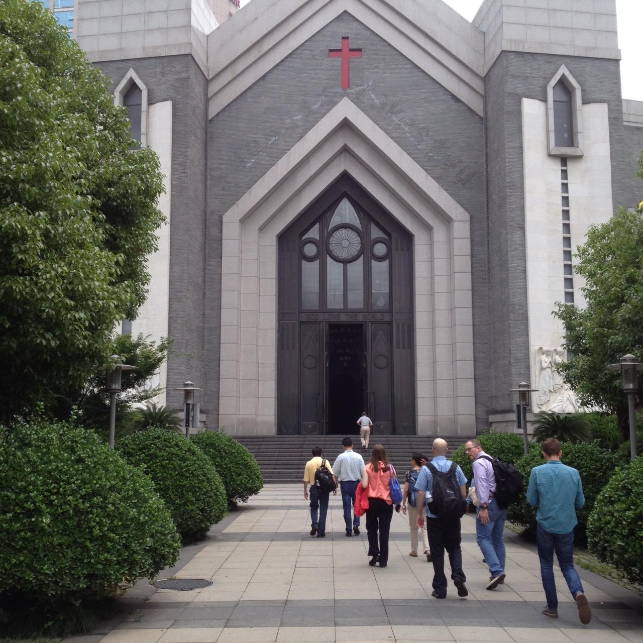 Chongyi Church.JPG