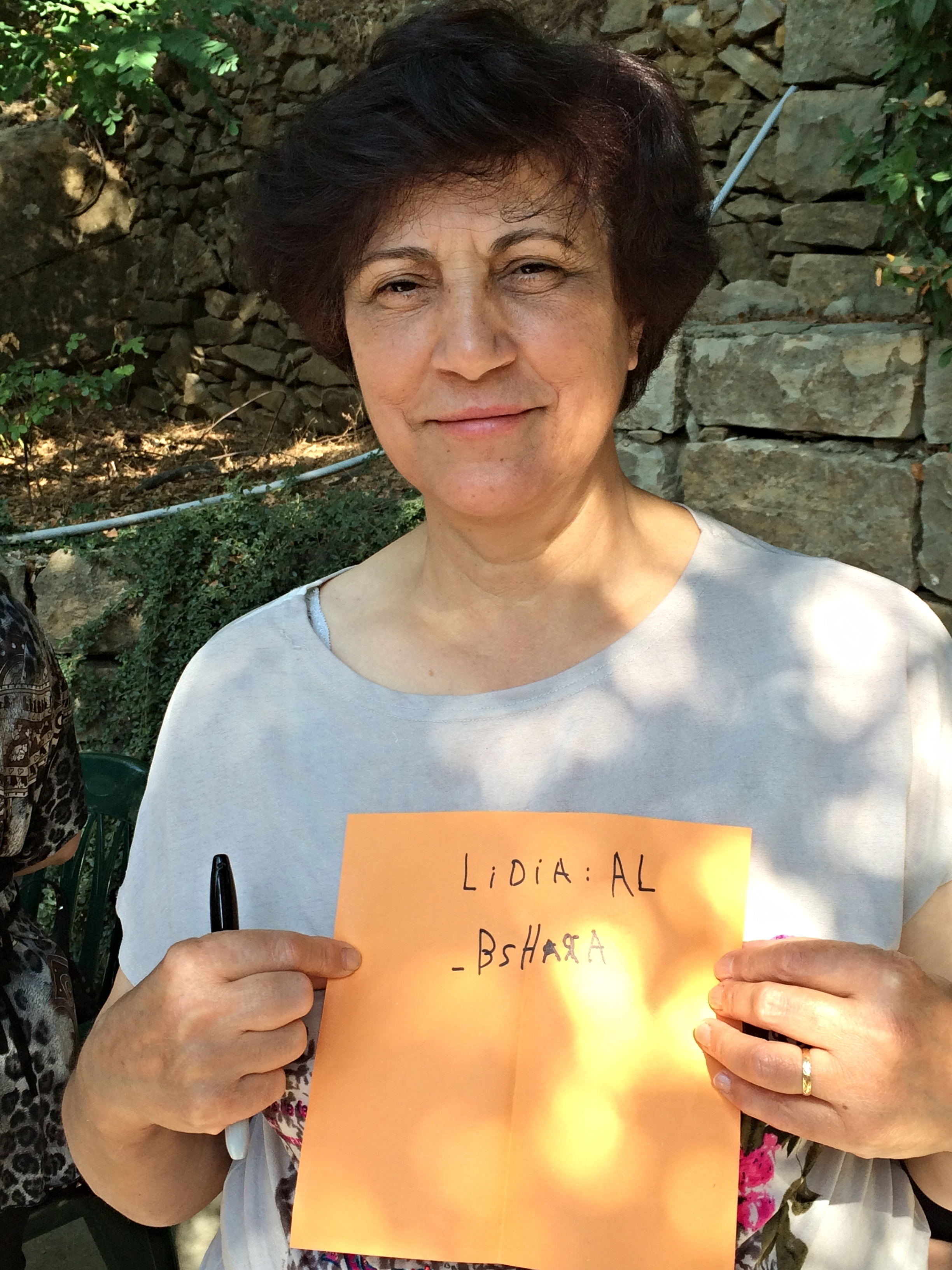 Lydia is from Kharaba, although now she lives in Damascus and has experienced great loss.