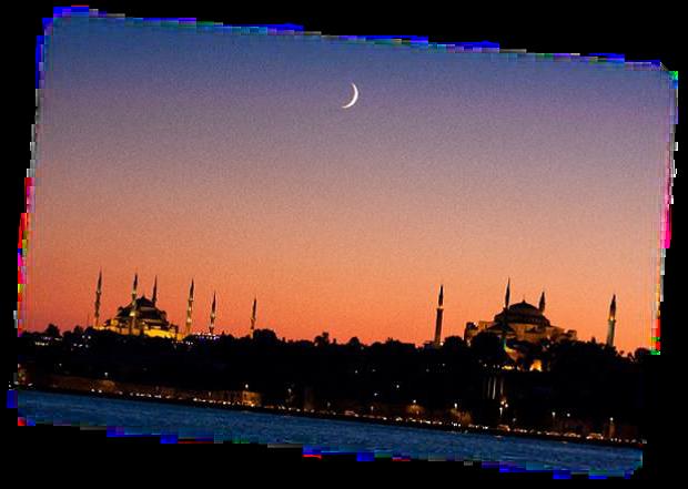 Iranians in Diaspora Trip Flyer Photo 2016 Istanbul.png
