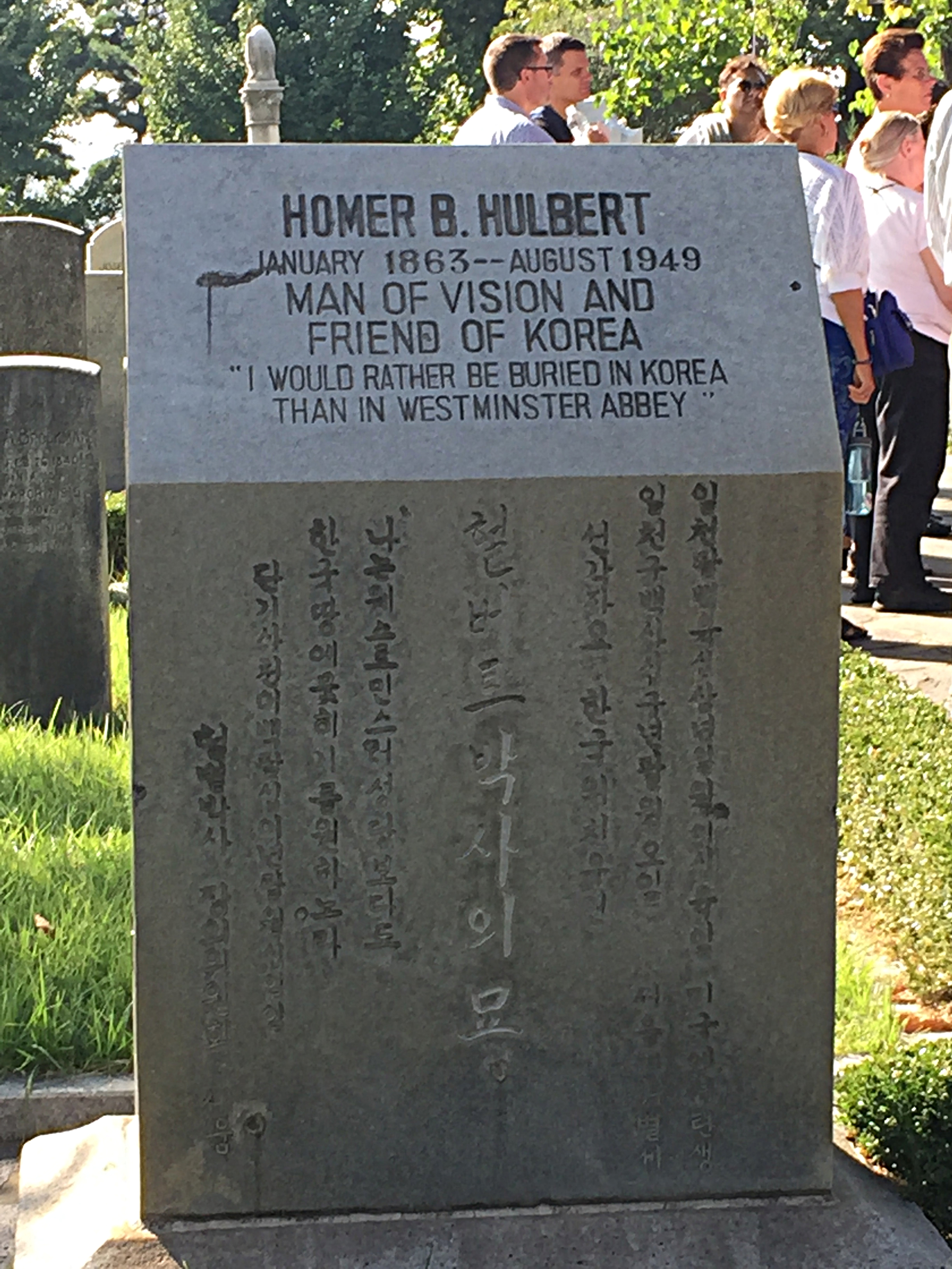 One of the many missionaries who spent their lives serving the Korean people.
