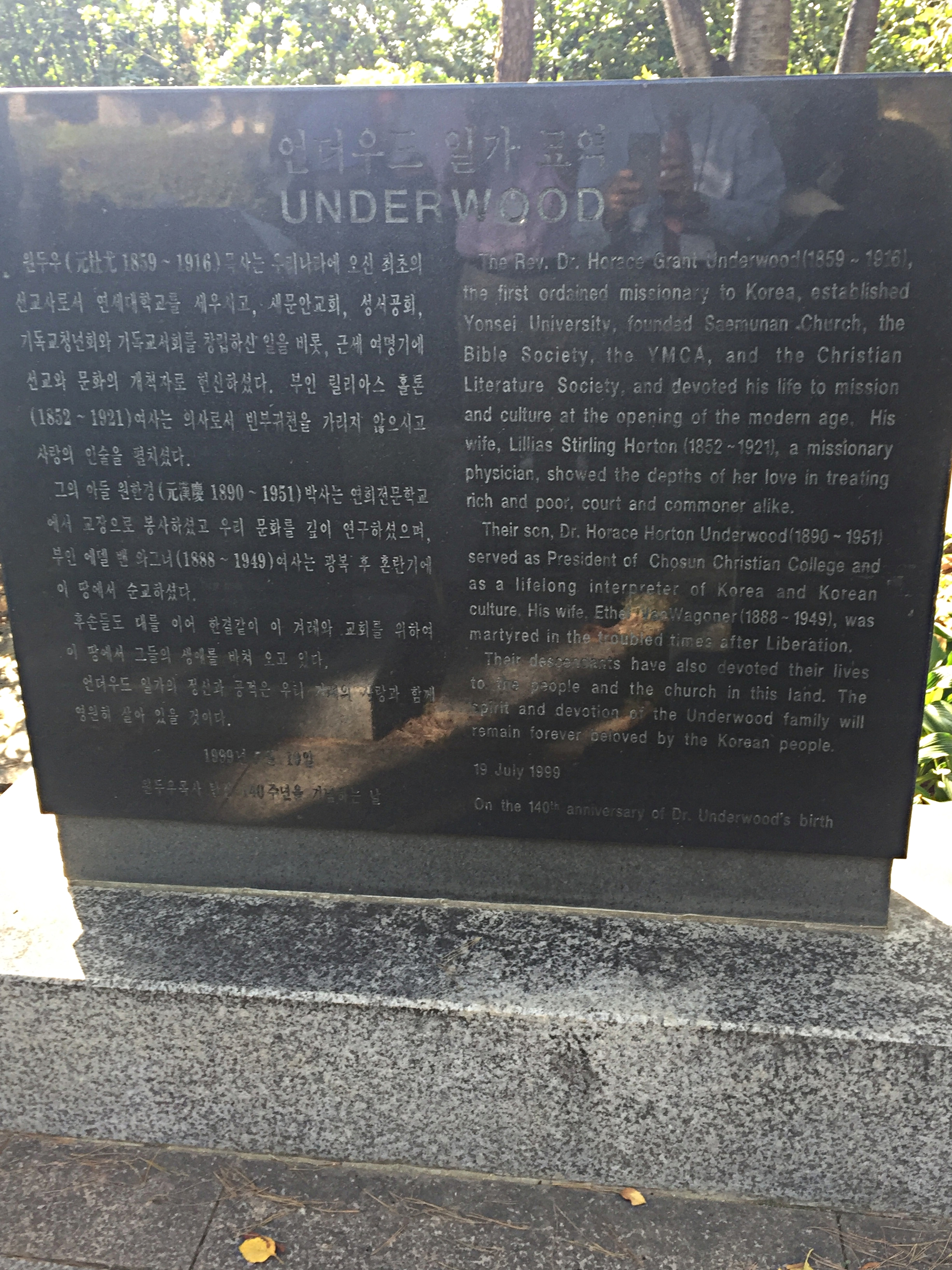 The grave of Rev. Horace Underwood in the Foreigner's Cemetery.