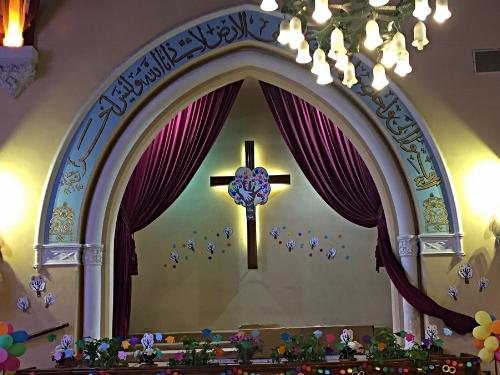 Attareen Church