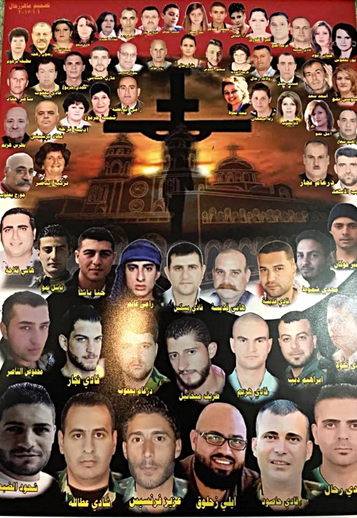 The martyrs of Mhardeh