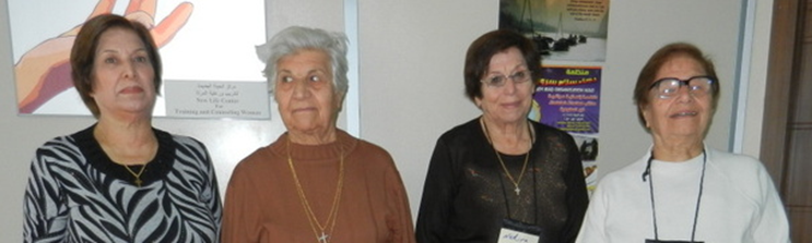 The Al-Saka sisters of Mosul. Hannah is on the far left.