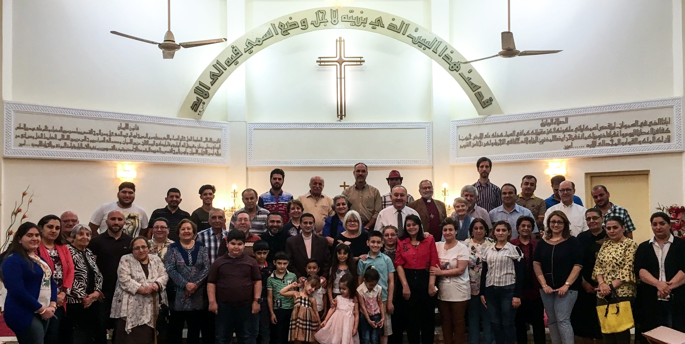 """Family photo"" with the Presbyterian Church in Basrah"