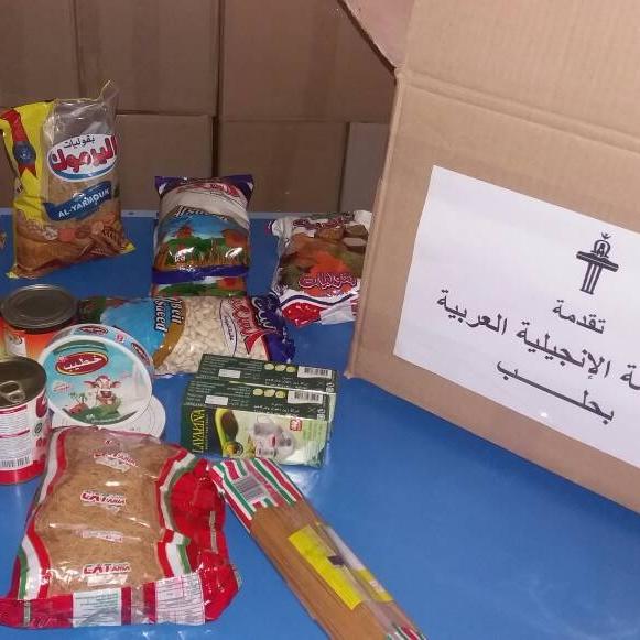 Syria Appeal January 2018 food.jpg