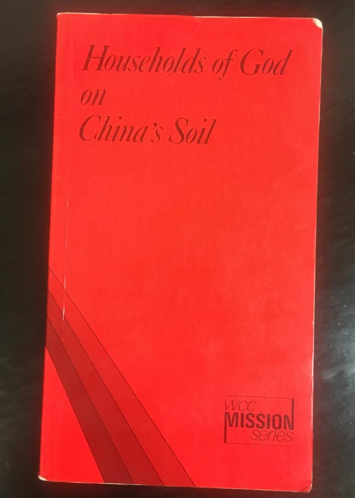 Households of God on China's Soil