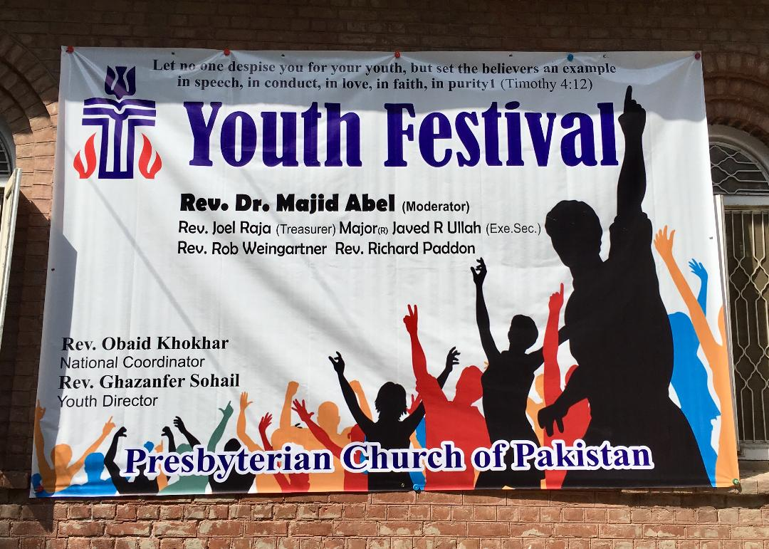 Pakistan #3 youth festival.png