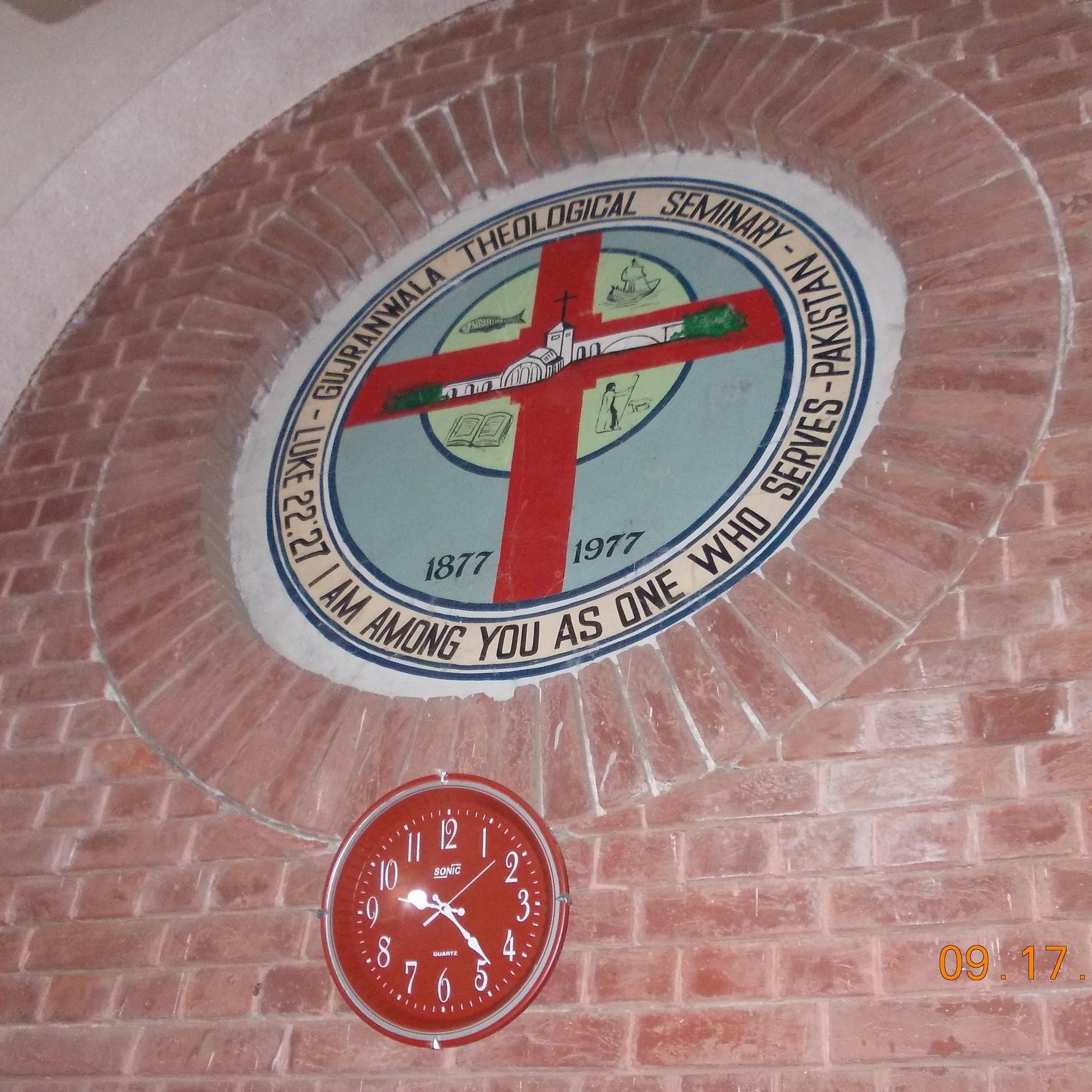 Gujranwala Theological Seminary seal
