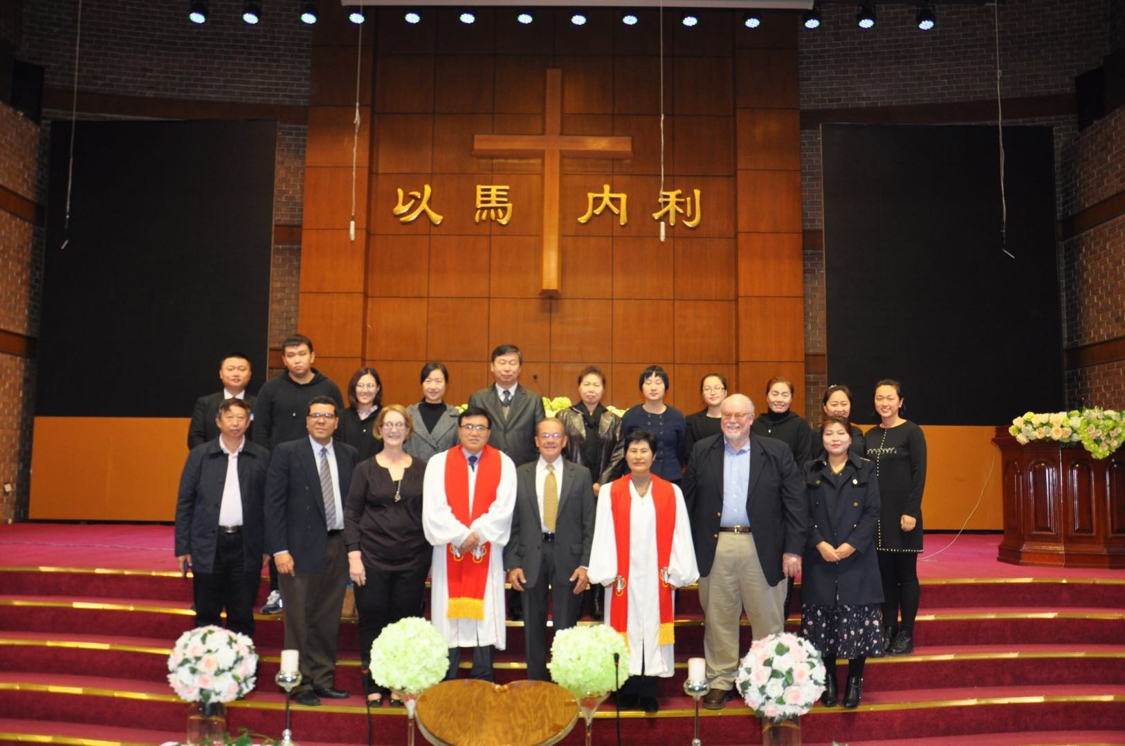 The Outreach Foundation team with brothers and sisters at Hallelujah Church, Harbin, China