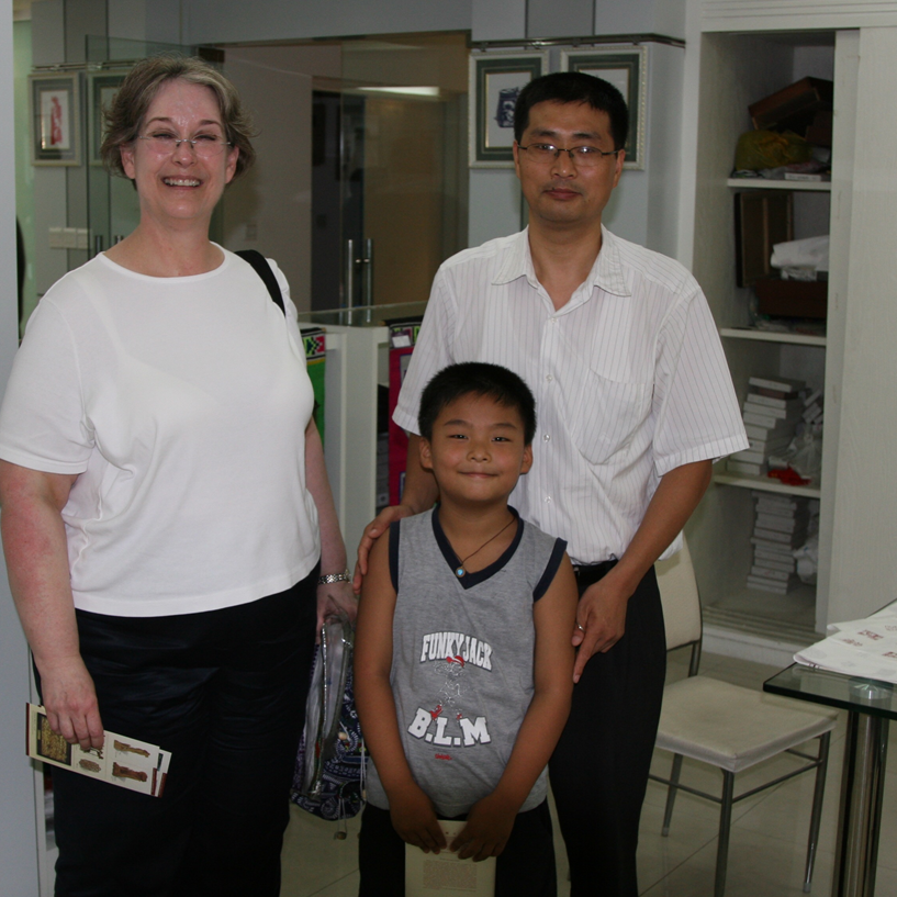 Lynne Quinn, Jia Lee, and his dad, Chen Xiang Sheng