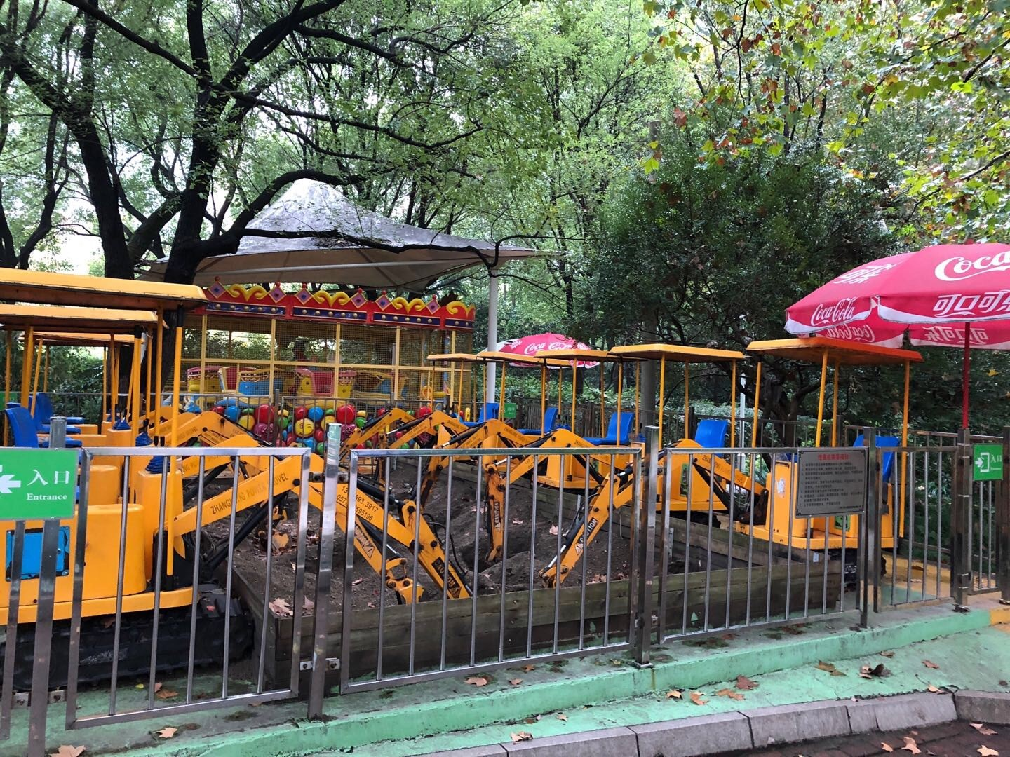 In the People's Park, the kids start young learning to build up China