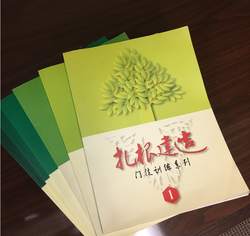Chinese version of the 2:7 Series (discipleship training resource) Outreach helped publish through Christian Communications Ltd.