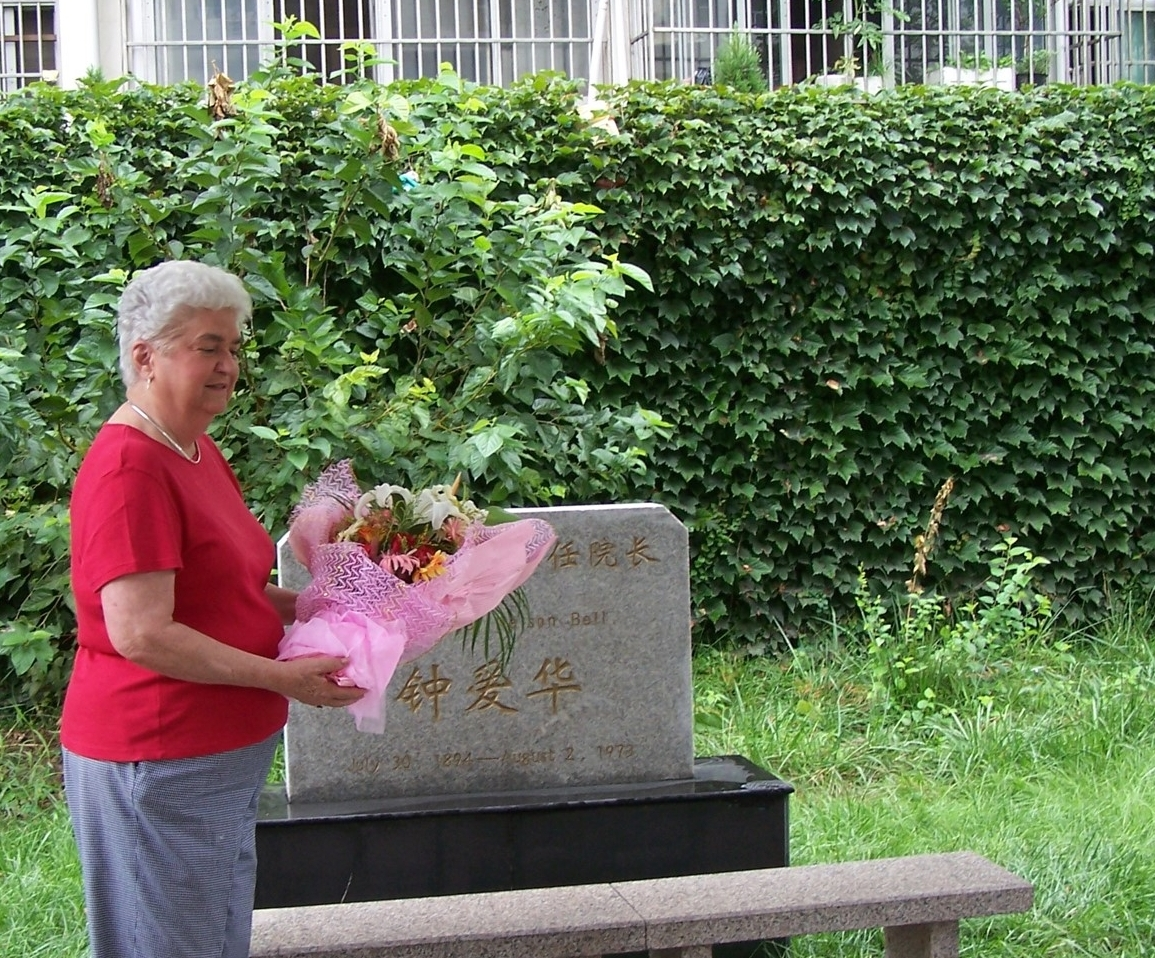 Ann Broom at Memorial to Presbyterian Missionary L. Nelson Bell in Huai'an, Jiangsu Province