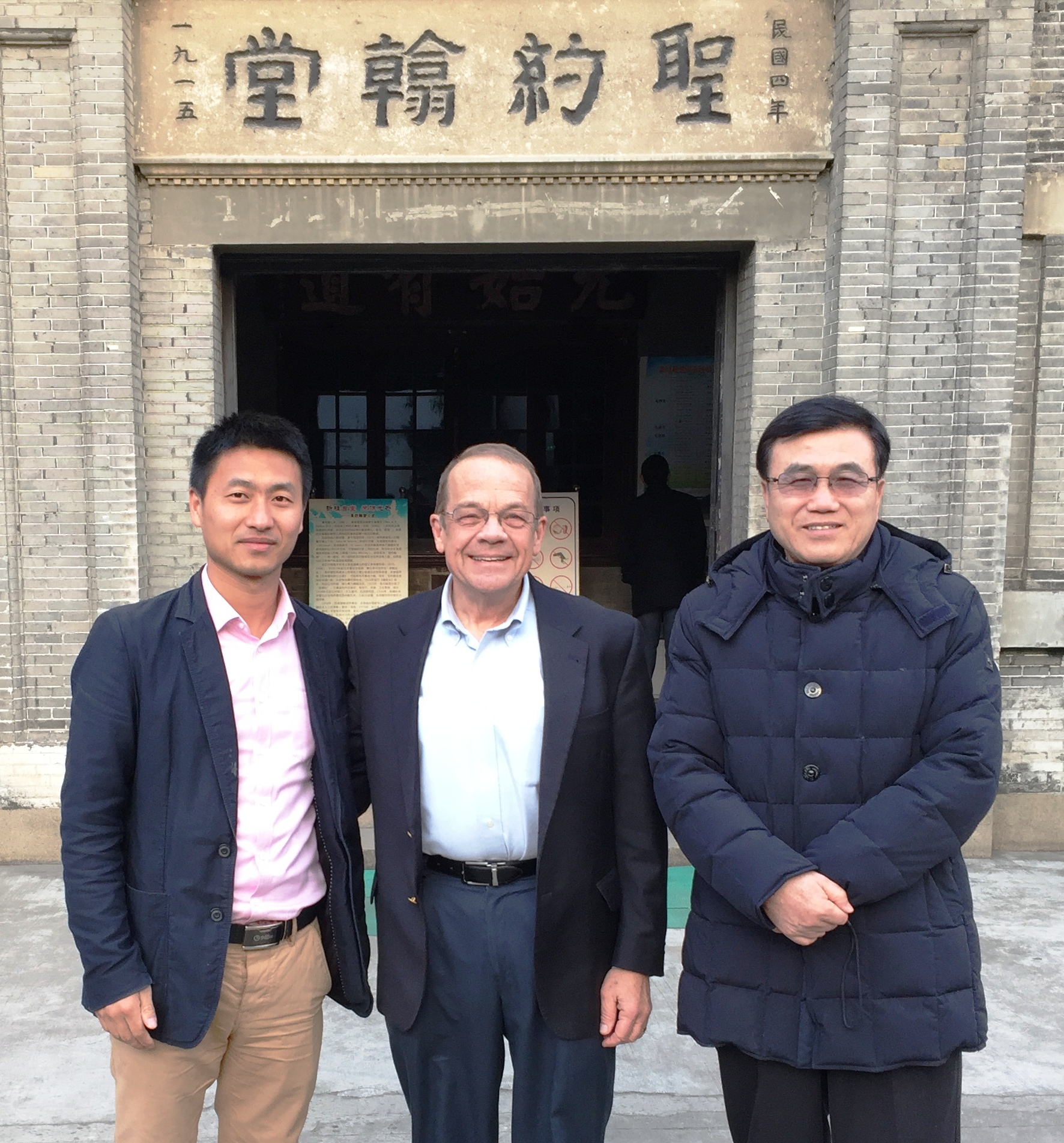 Continuing Education for Chinese Church Leaders 2017 MO.jpg