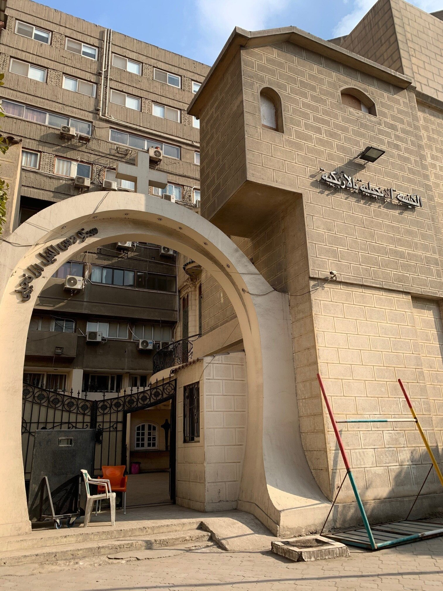 The offices of the Synod of the Nile